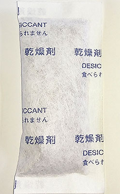 吸着・乾燥剤 顆粒品 H-15