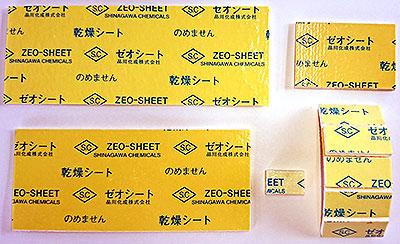 吸着・乾燥剤 シート状 ゼオシート