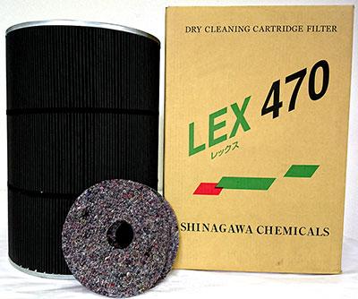 ドライクリーニング用 カートリッジフィルター LEX 470