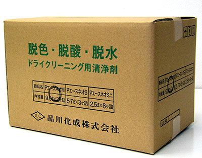 ドライクリーニング用 溶剤清浄剤 Pエースネオ
