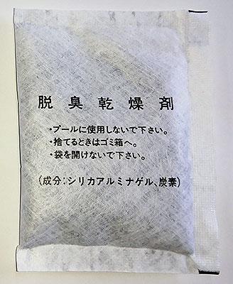 脱臭・乾燥剤 顆粒・造粒品 OWC